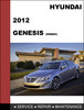 2012 Hyundai Genesis Sedan Oem Workshop Service Repair Manual