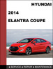 Hyundai Elantra Coupe 2014 OEM Workshop Service Repair manual download